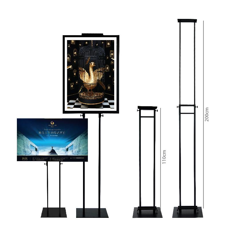Banner Tension Frame
